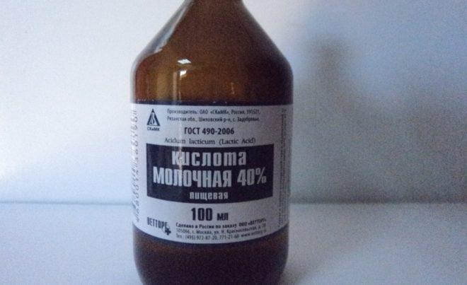 Пример 40% молочной кислоты
